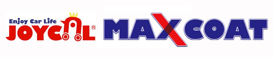 ガラスコーティング「MAXコート」|米沢市中古車販売のヤリミズ自動車