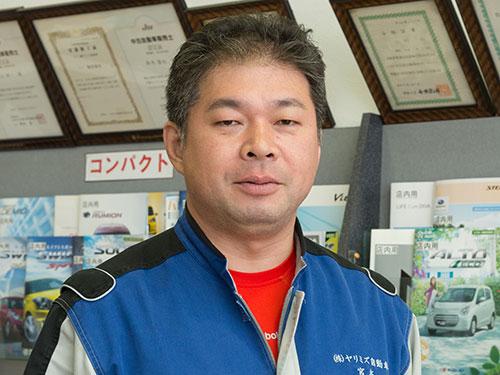 自動車 宮本顕仁|米沢市中古車販売のヤリミズ自動車
