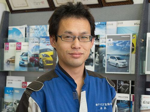 自動車整備 鈴木 新悟|米沢市中古車販売のヤリミズ自動車
