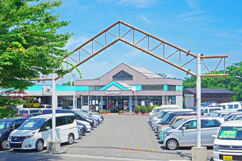 ハーフマックスのポイント4|米沢市中古車販売のヤリミズ自動車